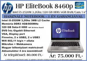 hasznalt-notebook-hp-elitebook-8460p-2016-07-11