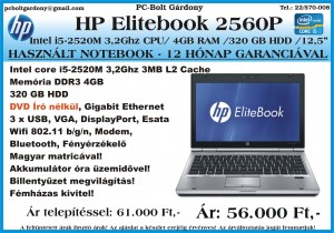 Használt - Notebook HP Elitebook 2560P Intel i5-2520M-4GB-320GB-NODVD 2017-08-04